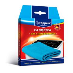 Аксессуар Topperr 3429 Салфетка для стеклокерамики