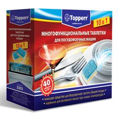 Аксессуар Topperr 3303 Таблетки для ПМ 40шт фото