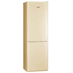 Двухкамерный холодильник Pozis RK - 149 A бежевый фото