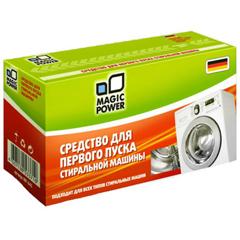 Аксессуар Magic Power MP-843 Средство для первого пуска стиральной машины фото