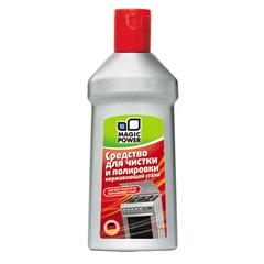 Аксессуар Magic Power MP-016 Средство для чистки и полировки нержавеющей стали