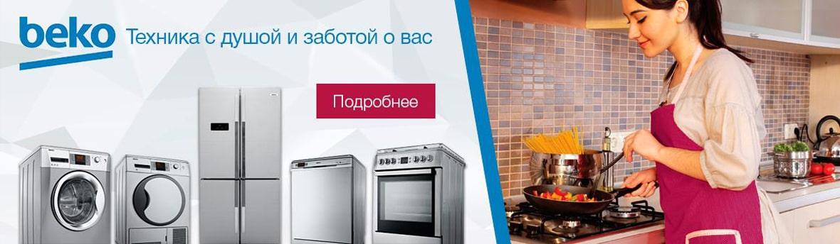 Unixmart Ru Интернет Магазин Бытовой Техники