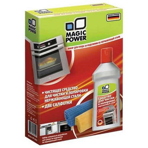 Аксессуар Magic Power MP-21070 Набор для ухода за нерж. фото