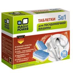 Аксессуар Magic Power MP-2022 Таблетки для ПММ 5 в 1, 16 шт фото