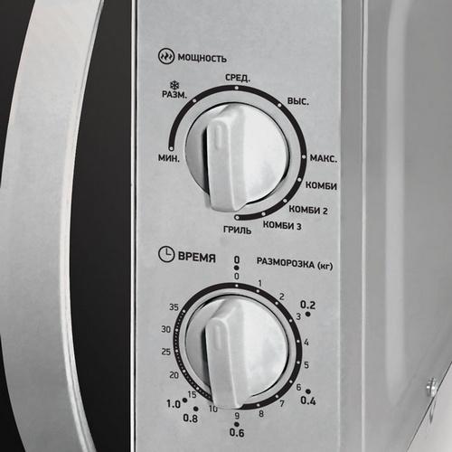 Микроволновая печь BBK 20MWG-740M/S фото