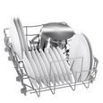 Посудомоечная машина Bosch SPS4HMI3FR фото